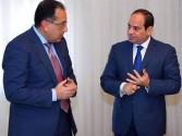 مصر السلام تطالب بالتحري عن موظفى الادارات المحلية  وحقيقة ثرواتهم