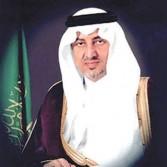 نبيل أبوالياسين : ينعي السعودية في فقيدها الأمير  خالد بن فيصل آل سعود