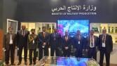 """وزير الإنتاج الحربي يلتقي شركة كورية للتعاون في التصنيع العسكري على هامش """"IDEX 2021"""""""