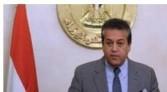 """وزير التعليم العالي يعلن صدور قرار جمهوري بإنشاء مؤسسة جامعية باسم """"الجامعات الأوروبية في مصر"""""""