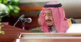 السعودية تجدد دعمها لمصر والسودان في أزمة سد النهضة
