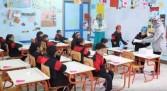 التعليم تعلن عن وظائف بالمدارس المصرية اليابانية للعام الدراسي القادم ابتداء من 9 ابريل