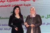 تكريم وزيرة التضامن اجتماعي تقديرا لجهودها لدعم الشباب