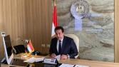وزير التعليم العالى يلقى كلمة المجموعة العربية بدورة للمجلس التنفيذى لليونسكو