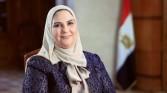 التضامن تعلن فتح باب التقدم لدبلوم خفض الطلب على المخدرات بجامعة القاهرة