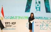 وزارة التعاون الدولي تُعلن التفاصيل الكاملة لتوصيات مُنتدى مصر للتعاون الدولي والتمويل الإنمائي في نسخته الأولى