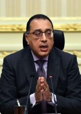 رئيس الوزراء يصل العاصمة الفرنسية باريس لتوقيع البرنامج القُطرى بين مصر ومنظمة التعاون الاقتصادي والتنمية
